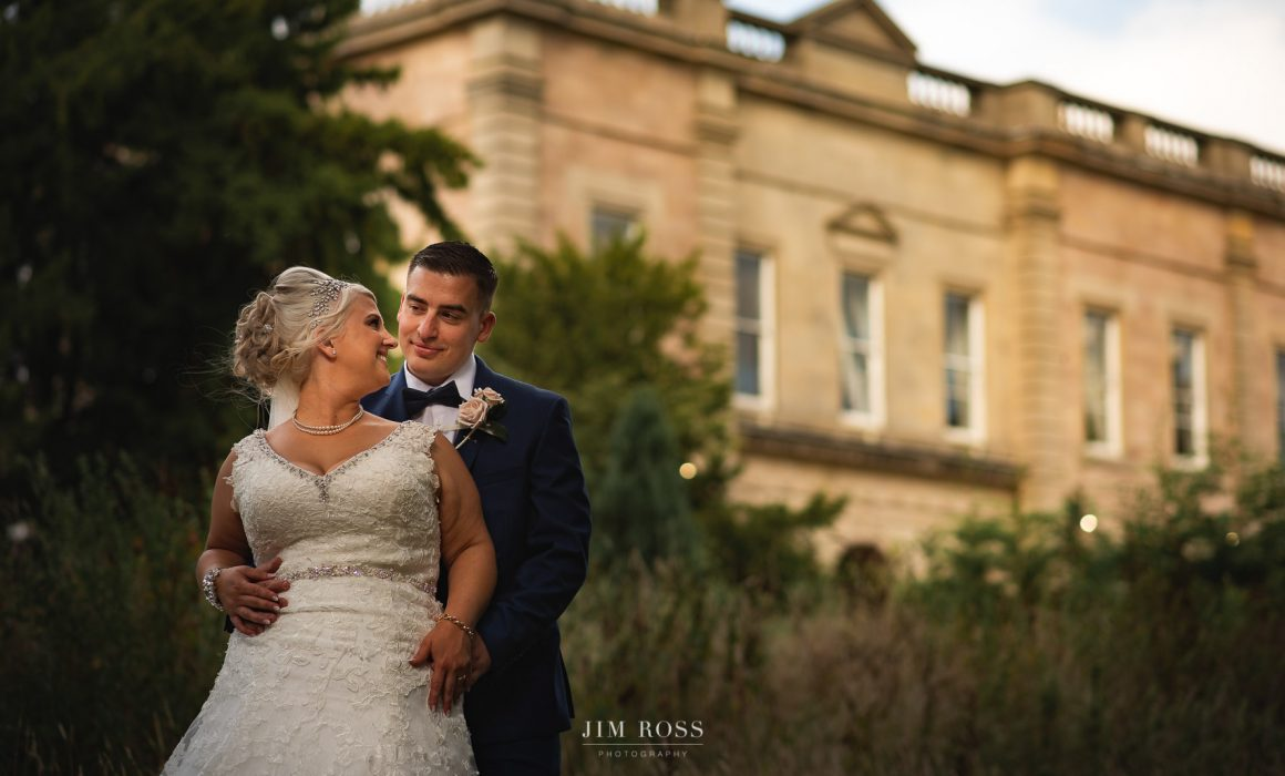 Newlywed portrait at Alfreton Hall